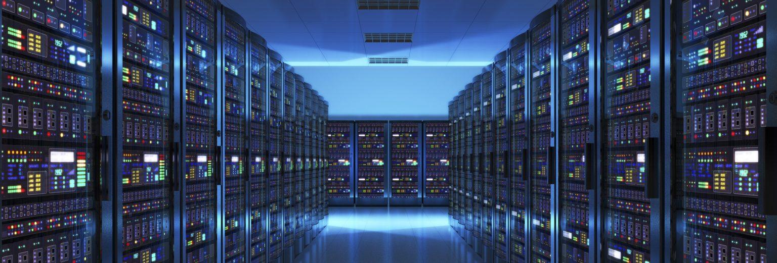 Организация серверной